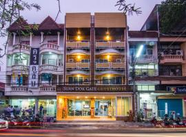 Suan Dok Gate Guesthouse