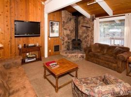 Villa De Los Pinos #35 - Two Bedroom Condo