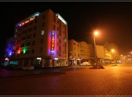 Ali Bilir Hotel, Beysehir