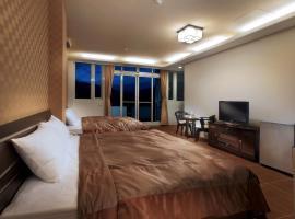Yonghe Resort, Renai