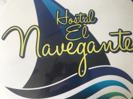 Hostal del Navegante, San Andrés