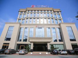Guangzhou Jia Li Da Hotel, Guangzhou