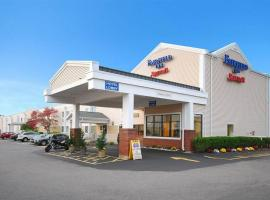 Fairfield Inn Boston Dedham, Dedham