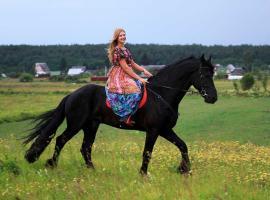 Inn First Horse, Pechki