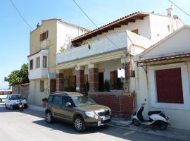 Chios Town Studios, Chios