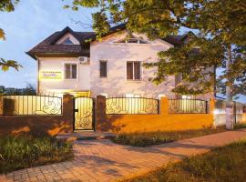 Guest house Vizavi, Kerch