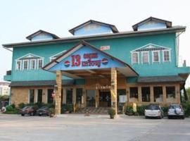 13 Coins Airport Hotel Min Buri, Min Buri