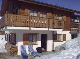 Apartment Nadine, Termen