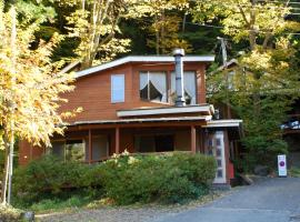 Kawaguchiko Lake Side Cottage, Fujikawaguchiko