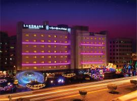 Landmark Grand Hotel, Dubai