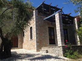 Leonidio Stone House, Pragmatevtís