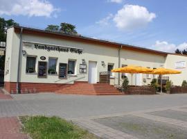 Landgasthaus Eiche, Eiche
