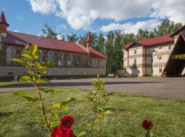 Country Club Aivengo Hotel Jungle, Podolsk