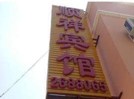 Urumqi Fu Shun Xiang Inn, Ürümqi