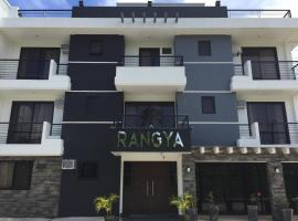 Rangya Hotel, Tagaytay