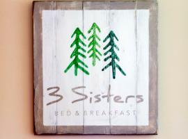 3 Sisters Bed & Breakfast, Clarksburg