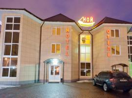 Noy Hotel, Kharkov