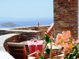 Andros Prive Suites, 키프리