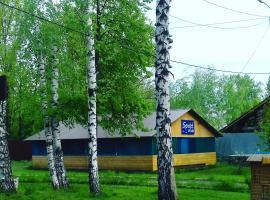 , Zelenodolsk