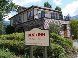 Den's Inn, Fujikawaguchiko