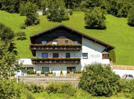 Apart Josef - Relax-Apartments Ladis, Ladis