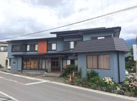 Mt.Fuji Inn Furusato