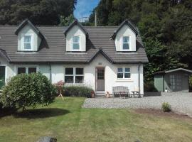 Cairnbaan, Lochgilphead