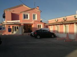 Ambre Hotel, Lunel