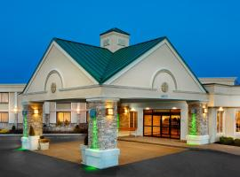 Holiday Inn Buffalo-Amherst, Amherst