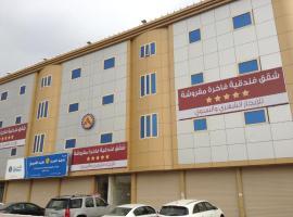 Dyar Al Hejrah