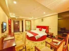Haikou Ye Zhi Lian Hotel, Haikou