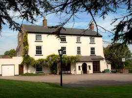The Houndshill, Ettington