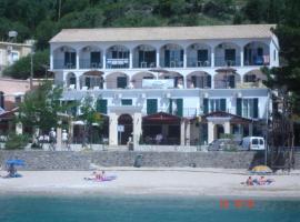 Hotel Apollon, Paleokastritsa