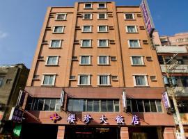 Ying Zhen Hotel, Taoyuan