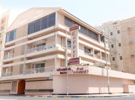 Al Hambra Hotel, Manáma
