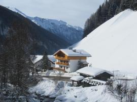 Ferienhaus Nairz, Prettau