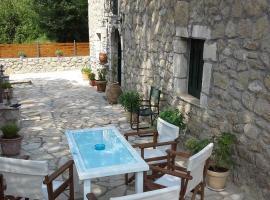 Gianna's Villa, Alexandros
