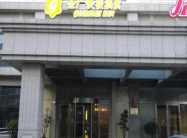 Goldmet Inn Shanghai Songjiang Sijing, Songjiang