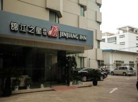 Jingjiang Inn Shanghai World Expo, Thượng Hải