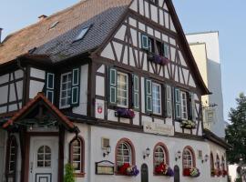Landhotel Schützenhof mit Wellness, 뷔어슈타트