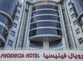 Royal Phoenicia Hotel, Manáma