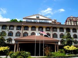 Hotel Seri Malaysia Genting Highlands, Genting Highlands