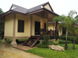 Dusit Phuphaya Resort, Ban Thap Thiang Tai