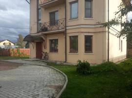 """Mini-gostinitsa """"Universitetskaya"""", Peterhof"""