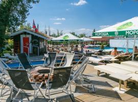 Greenwich Park Hotel & Spa, Taganrog
