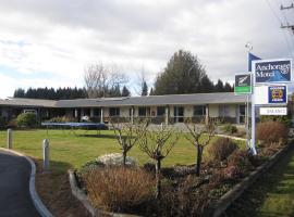 Anchorage Motel Apartments, Te Anau
