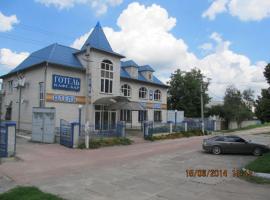 , Brovary