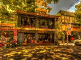 Thanh An Guesthouse