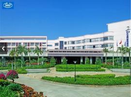 Hainan He Xing Hot Spring Hotel, Haikou