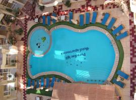 Paradise Hill Apartments, Hurghada